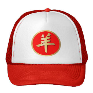 Gold Yang Symbol Sheep Goat Ram Red Circle Cap