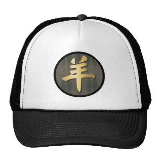 Gold Yang Symbol Sheep Goat Ram Wood Circle Cap
