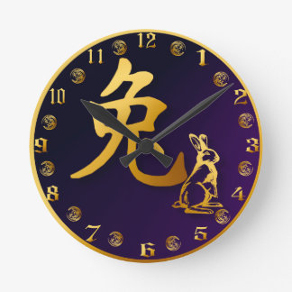 Gold Year Of The Rabbit Clock