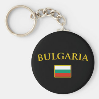 Golden Bulgaria Key Ring