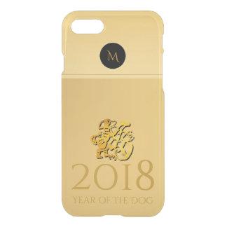 Golden Chinese Dog Papercut 2018 Monogram Case