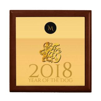Golden Chinese Dog Papercut 2018 Monogram GiftBox Gift Box