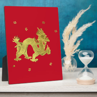 Golden Chinese Dragon Plaque