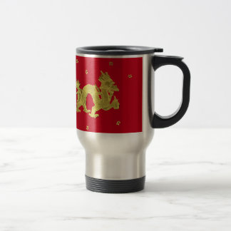 Golden Chinese Dragon Travel Mug