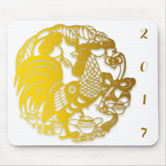 Golden Chinese New Year of Rooster 2017 Mousepad