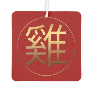Golden Chinese Symbol of Rooster Air Freshener
