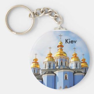 Golden copes of in cathedral in Kiev, Kiev Basic Round Button Key Ring