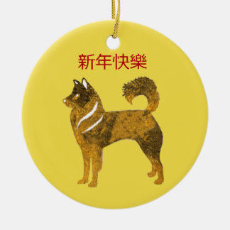Golden dog Circle Ornament Chinese New Year