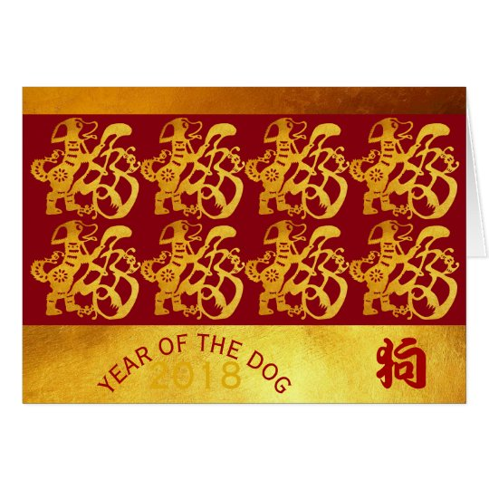 Golden Dog Year Chinese Gold Papercut Greeting C
