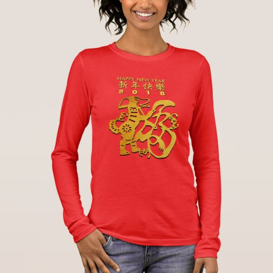 Golden Dog Year Chinese Papercut red Women Shirt