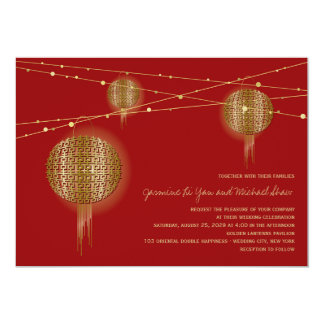 Golden Double Happiness Lanterns Chinese Wedding 13 Cm X 18 Cm Invitation Card