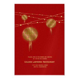 Golden Double Happiness Lanterns Chinese Wedding 9 Cm X 13 Cm Invitation Card