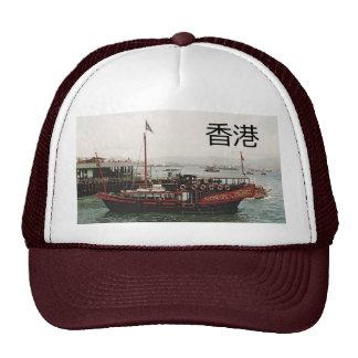 Golden Dragon Ferry Hong Kong Travel Cap Hat