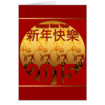 Golden Goats -1- Chinese New Year 2015 Greeting Card