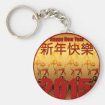 Golden Goats -1- Chinese New Year 2015 Key Chains