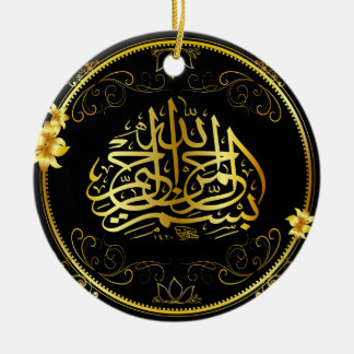 Golden Islam Car Dangle Round Ceramic Decoration