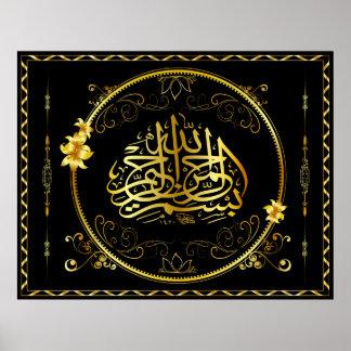 Golden Islam Poster