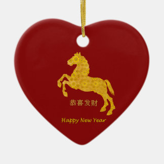 Golden Lotus Petal Pattern Horse On Dark Red Christmas Ornament