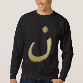 Golden N for Nazarine - on Black Sweatshirt