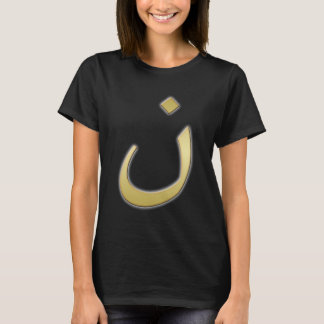 Golden N for Nazarine - on Black T-Shirt