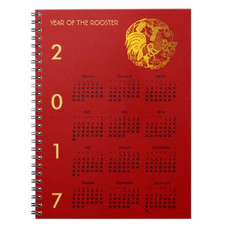 Golden Papercut Rooster Year 2017 Calendar noteb Spiral Notebook