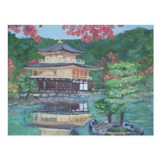 Golden Pavillion in Kyoto Postcard