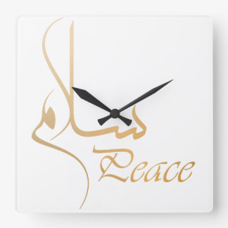 """Golden Peace with Arabic Calligraphy """"Salam"""" Clocks"""