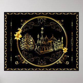 Golden Praise Be To Allah, Mosque Poster