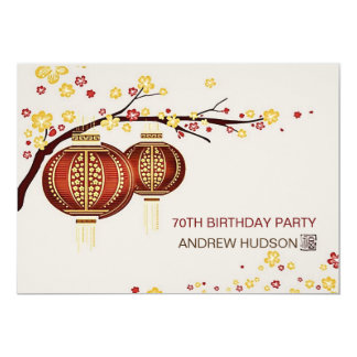 Golden Red Lantern Cherry Tree Fu Birthday Party 13 Cm X 18 Cm Invitation Card