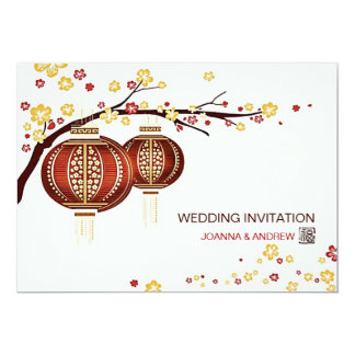 Golden Red Lanterns Cherry Tree Fu Chinese Wedding 13 Cm X 18 Cm Invitation Card