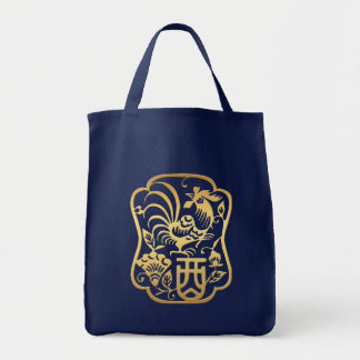Golden Rooster Chinese Year Zodiac Navy tote bag