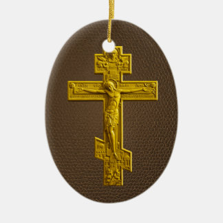 Golden Russian orthodox cross Christmas Ornament