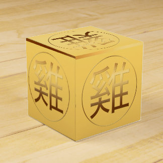 Golden Symbol of Rooster for Chinese New Year F 1 Party Favour Boxes