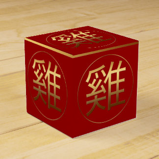 Golden Symbol of Rooster for Chinese New Year F 2 Party Favour Boxes