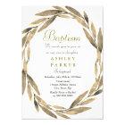 Golden Wreath Gold Leaf Boy Girl Baptism Invite