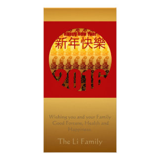 Golden Year of the Monkey 01- Chinese New Year Card