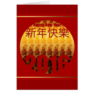 Golden Year of the Monkey 01- Chinese New Year Greeting Card