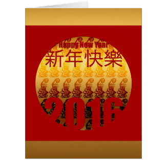 Golden Year of the Monkey 01- Chinese New Year - L Big Greeting Card