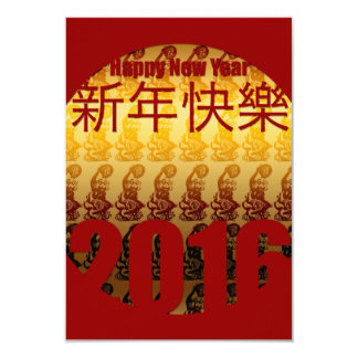 Golden Year of the Monkey -2- Chinese New Year 9 Cm X 13 Cm Invitation Card