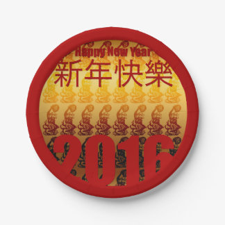 Golden Year of the Monkey Chinese New Year 2016 Paper Plate