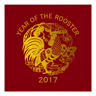 Golden Zodiac 2017 Rooster Year perfect poster