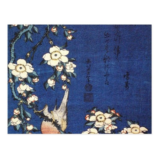 Goldfinch and Cherry Tree, c.1834 by Katsushika H Postcards
