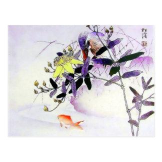 Goldfish Kingfisher Japanese print Postcard