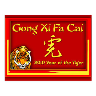 Gong Xi Fa Cai Cards, Notecards, Greetings Postcard