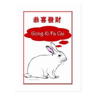 Gong Xi Fa Cai / Chinese Postcard