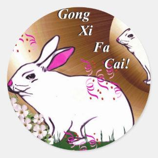 Gong  Xi Fa Cai Round Sticker