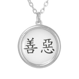 good and evil round pendant necklace