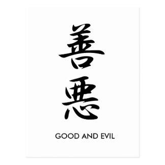Good and Evil - Zenaku Postcard