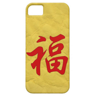 """Good Fortune"" Chinese Character iPhone 5 Cases"
