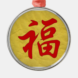 """""""Good Fortune"""" Chinese Character Ornament"""